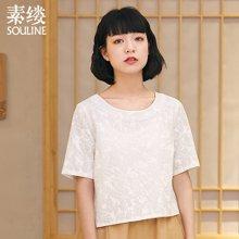素缕夏装2018新款女装文艺宽松印花短款短袖白色T恤女SV8215竸