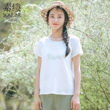 素缕夏装2018新款女圆领印花宽松短袖上衣百搭白显瘦T恤QS8209媫