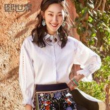 熙世界韩版通勤九分袖白色衬衫女2018春装新款方领衬衣女111LC104