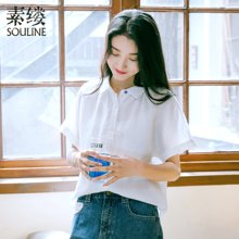 素缕夏装2018新款女文艺白色短袖衬衫翻领麻衬衣女上衣RS8219芠