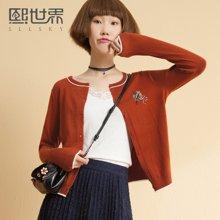 熙世界直筒薄款韩版长袖开衫女2018春装新款刺绣毛针织衫LW087