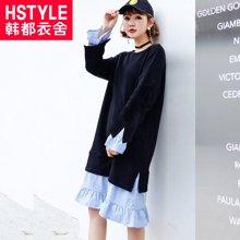 韩都衣舍2018新款女装春装韩版裙子假两件打底长袖连衣裙OR7609槿