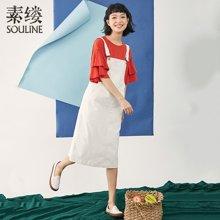 素缕夏装2018新款女文艺显瘦白色背带裙中长款连衣裙WS8231尛