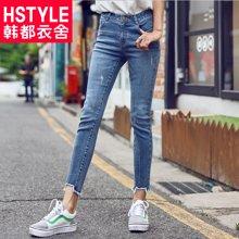 韩都衣舍2018韩版女装春装新款弹力修身小脚显瘦牛仔裤GS8491緈