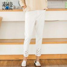 素缕2018新款女装春装文艺白色镂空直筒休闲裤女裤子DS8118鶭