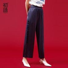 初语2018夏季新款 直筒字母松紧腰标语休闲长裤女薄款垂感阔腿裤8821902002