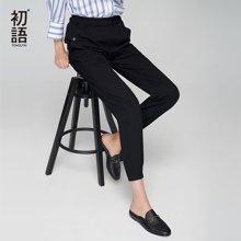 初语夏季新款 木耳边松紧腰直筒束脚休闲长裤女显瘦8821902016