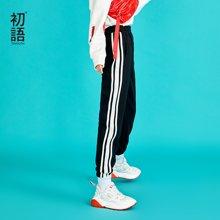 初语 撞色条纹拼接束脚卫裤运动休闲韩版bf风女裤8834401003