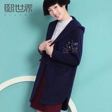 熙世界 冬季新款简约绣花中长款直筒连帽毛呢外套女装194LG441