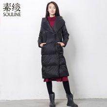 湔素缕新款女保暖加厚长款显瘦连帽羽绒服OHS7401媫0908