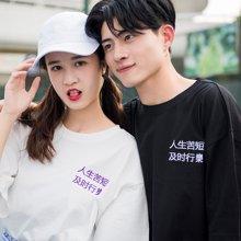 搭歌新款潮牌中国字造系列刺绣文字男女短袖情侣装T恤3663