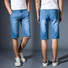 搭歌夏季新款男式牛仔裤韩版直筒薄款休闲裤男青少年弹力七分裤3014