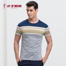 TRiES-才子男装 2018夏季新品t恤棉质拼接条纹男士休闲修身圆领短T恤 8272E9022