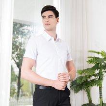 Evanhome/艾梵之家 夏季纯棉薄款纯色短袖衬衫男商务修身型免烫职场衬衣男职业装DX14501