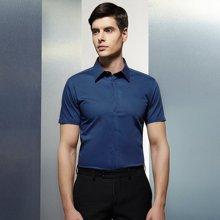 Evanhome/艾梵之家 丝光棉纯色衬衫男短袖商务修身型藏青色薄款男士衬衣免烫DX12807