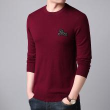 沐羊纯羊毛衫圆领青年套头针织打底衫男士修身韩版毛衣C6507