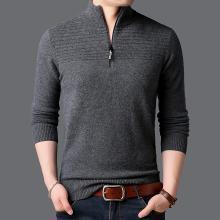 沐羊纯羊毛衫男青年套头针织打底衫男士修身韩版毛衣提花拉链高领C7866
