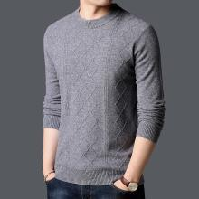 沐羊圆领青年套头针织打底衫男士修身韩版毛衣男提花个性C7802