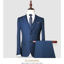 艾梵之家 秋季新款男士西装外套商务修身款藏青色西服套装evxf139