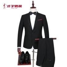才子男装 正品西服套装男春季新款男士套西简约休闲百搭西服套装商务婚礼西服套装礼服男 206578071