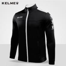 KELME卡尔美外套男足球服套装长袖训练服针织足球训练外套3881321