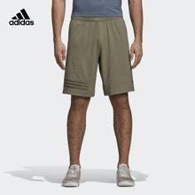 Adidas/阿迪达斯 男子4KRFT Sho Gradi针织短裤 CD7032