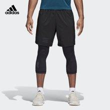 Adidas/阿迪达斯 男子4KRFT Sho CC Wv梭织短裤 CD7807