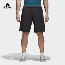 Adidas/阿迪达斯 男子4KRFT Sho chill针织短裤 CE4727