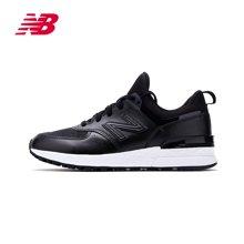 New Balance/新百伦 女子574S系列复古运动休闲鞋 WS574SFH