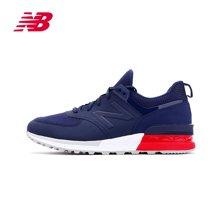 New Balance/新百伦 男子574S系列复古运动休闲鞋 MS574SCO