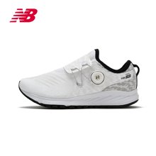 New Balance/新百伦 女子Sonic系轻量速度舒适贴合休闲跑步鞋 WSONISW