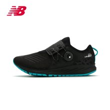 New Balance/新百伦 男子Sonic系轻量速度舒适贴合休闲跑步鞋 MSONISB