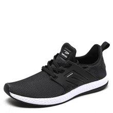 德尔惠 男式 轻便透气舒适耐磨跑步鞋22713620