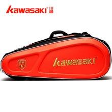 KAWASAKI川崎 专业羽毛球拍包KBB8639六支装大容量斜挎包双肩包男女情侣款运动包