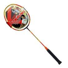 川崎kawasaki羽毛球拍全碳素超轻单拍男女适用