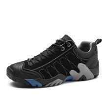 乐嘉途户外登山鞋男鞋春季男子运动鞋休闲鞋男款徒步鞋旅游鞋子男加绒不加绒可选L2050