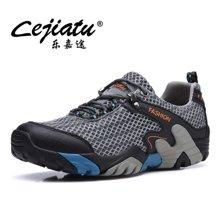 乐嘉途夏季网鞋男士休闲鞋男运动透气网布鞋防滑户外徒步鞋网面鞋L2032