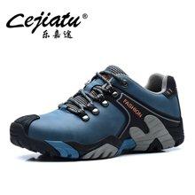 乐嘉途春季登山鞋男棉鞋运动跑步鞋防滑耐磨户外保暖徒步鞋加绒不加绒可选L2018