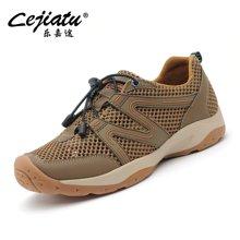 乐嘉途夏季男鞋透气网布鞋网眼户外登山鞋男士运动休闲鞋子网面鞋徒步鞋L2010