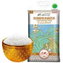王家粮仓泰国香米原装进口20斤 泰国苏吝府茉莉香米10KG 长粒香米