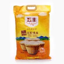 五丰寒地长粒香米(10KG)
