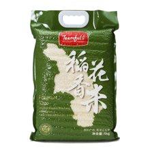 天优稻花香米(5kg)