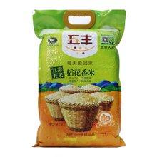 ¥五丰五常稻花香米(5kg)