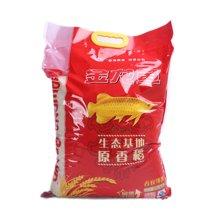 #●SN金龙鱼原香稻(10kg)
