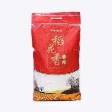 御香龙品稻花香米(10kg)