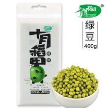 十月稻田 绿豆400g 五谷杂粮无染色绿豆粥粗粮 (满50元,包邮)