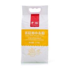 中裕蛋糕用小麦粉(1kg)