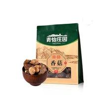 青怡庄园-房县香菇300克