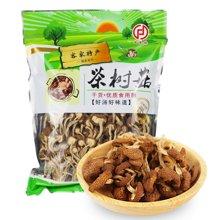 宏发珍 茶树菇260g 干货 茶树菇干