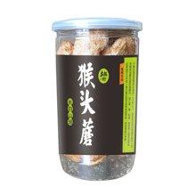 土极啦猴头菇60g/罐长白山珍 猴头菇 干货 东北特产 山货 煲汤 菌菇 罐装